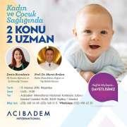 2 Темы 2 Эксперты в области здоровья женщин и детей