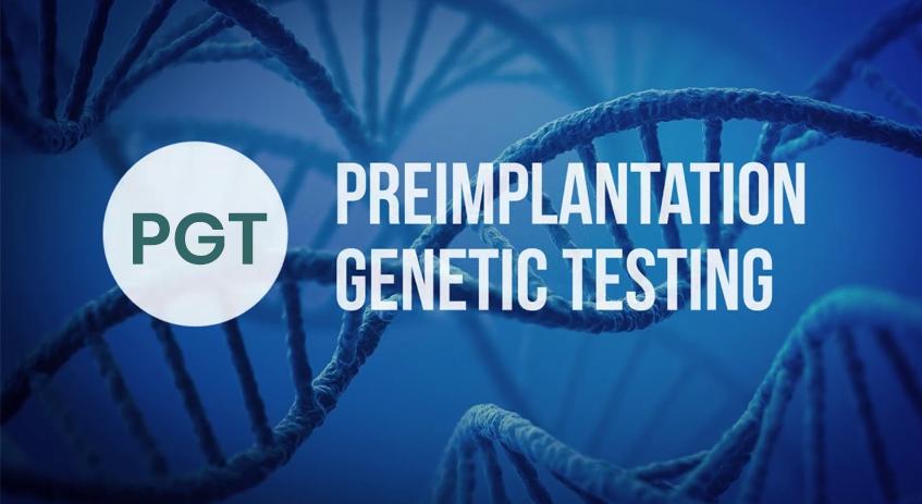 Предимплантационная генетическая диагностика (ПГД)