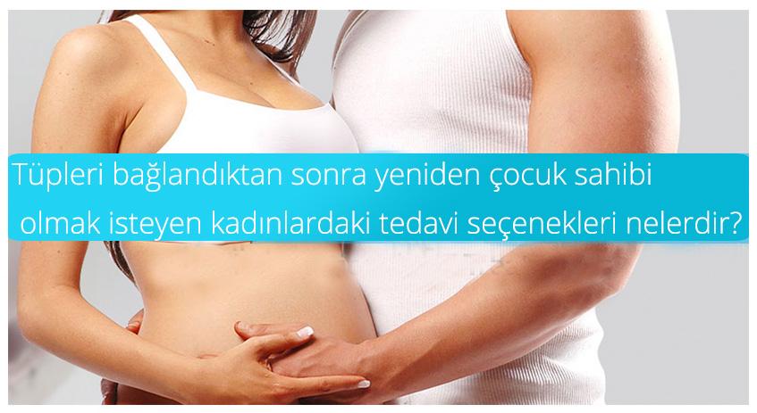Какие варианты лечения для женщин, которые хотят иметь детей после того, как их трубы связаны?